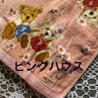 ピンクハウス(PINK HOUSE)のピンクハウス くまさんフェイスタオル 新品(タオル/バス用品)