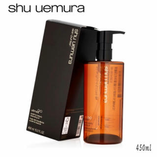 shu uemura - 【新品未使用】シュウ ウエムラ アルティム8∞ スブリム クレンジング オイル