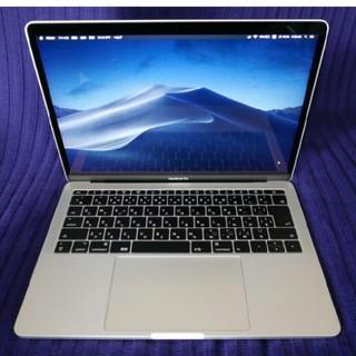 Mac (Apple) - Macbook  Pro 13インチ 2016 メモリ16GB