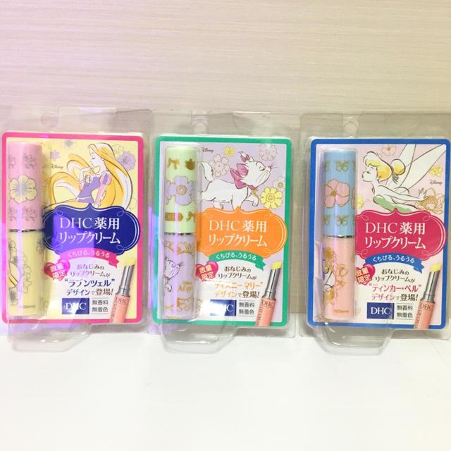 DHC(ディーエイチシー)の☆【DHC】薬用 リップクリーム コスメ/美容のスキンケア/基礎化粧品(リップケア/リップクリーム)の商品写真
