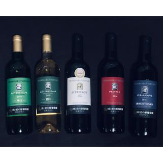岩の原葡萄園 ワインセット(ワイン)
