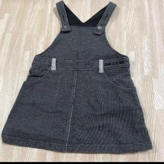 コムサデモード(COMME CA DU MODE)の美品コムサデモード ジャンパースカート 90サイズ(ワンピース)