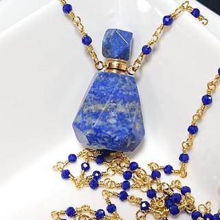 レア 1点のみ 天然石 香水瓶 ネックレス ラピスラズリ飾りチェーン