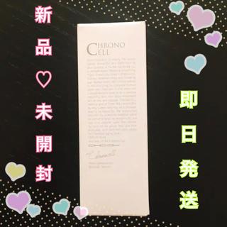 【新品・未開封】 クロノセル CCセラム 美容液 30ml