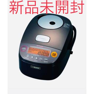 象印 - 象印 炊飯器 5.5合炊き ダークブラウン NP-BG10-TD 新品 未開封