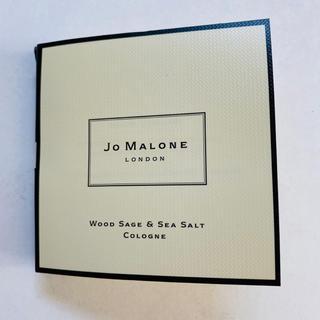 ジョーマローン(Jo Malone)の【新品】 ジョーマローン 香水 ウッドセージ & シーソルト 1.5ml(ユニセックス)