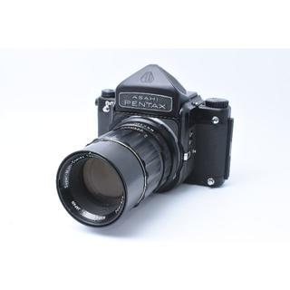 ペンタックス(PENTAX)の★美品★ PENTAX 6×7 望遠レンズセット(フィルムカメラ)