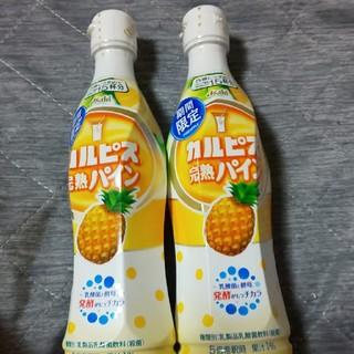 アサヒ(アサヒ)の期間限定カルピスパイン味!(フルーツ)