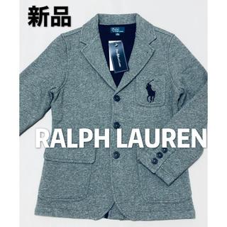 ポロラルフローレン(POLO RALPH LAUREN)のラルフローレン 裏起毛 厚手 ジャケット ビックポニー 新品 140(ジャケット/上着)