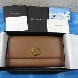 ブルガリ(BVLGARI)の☆正規品 ブルガリ 長財布 Wホック 三つ折り コローレ ブラウン 超美品(財布)