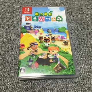 Nintendo Switch - あつまれ どうぶつの森 Switch ほぼ未使用品