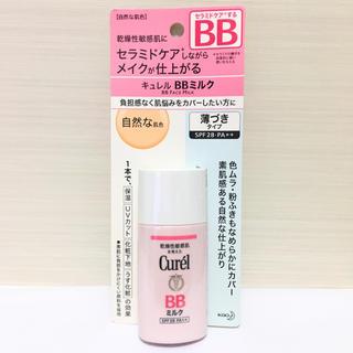 Curel - ☆【Curel】BBミルク