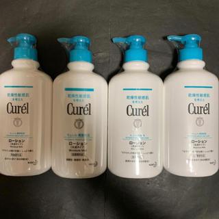 キュレル(Curel)の花王 キュレル ローション 乳液タイプ 410ml4個■8個に変更可(ボディローション/ミルク)