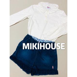 ミキハウス(mikihouse)のミキハウス ブラウス&パンツ 2点セット 130 140(パンツ/スパッツ)