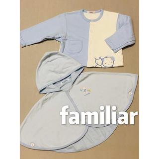 ファミリア(familiar)のファミリア FAMILIAR ポンチョ&トレーナー 2点セット 80(トレーナー)