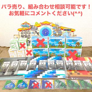 SQUARE ENIX - ドラゴンクエスト くじ C賞 D賞 E賞 G賞 H賞 店頭パネル 計32点セット