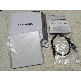 アイオーデータ(IODATA)のI-O DATA EX-DVD04W パールホワイト ポータブルDVDドライブ(ポータブルプレーヤー)