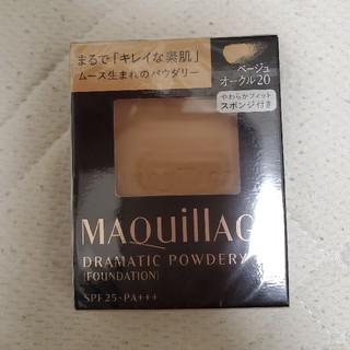 マキアージュ(MAQuillAGE)のマキアージュ ドラマティックパウダリー UV Bオークル20 (レフィル) (ファンデーション)