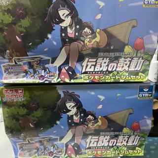 ポケモン(ポケモン)のポケモンカード ジムセット 2つ(Box/デッキ/パック)