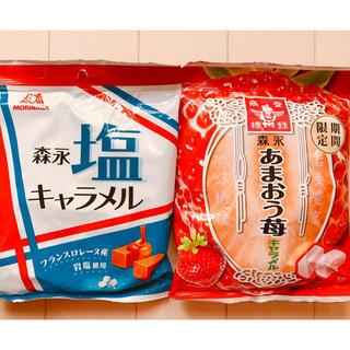 森永製菓 - 【新品】キャラメル 2袋★2フレーバー