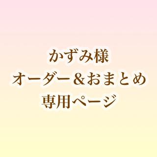 No.125 クールブルー ◇単行本ブックカバー(ブックカバー)