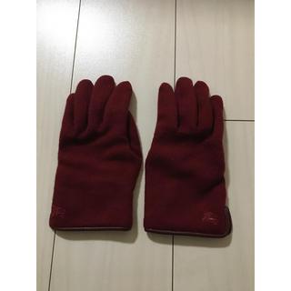バーバリー(BURBERRY)のバーバリー 手袋 グローブ ワインレッド(手袋)