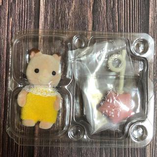 EPOCH - ハムスターの赤ちゃん パーティーシリーズ