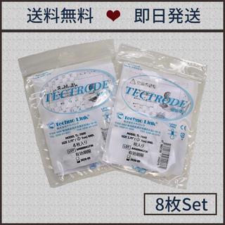 シェイプリフト スリムキューブ・ベルフォーマ丸型粘着パッド(エクササイズ用品)