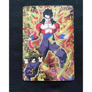 ドラゴンボール(ドラゴンボール)のスーパードラゴンボールヒーローズ 孫悟飯:GT HGD5-44(カード)