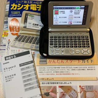 カシオ(CASIO)のカシオ電子辞書(語学/参考書)