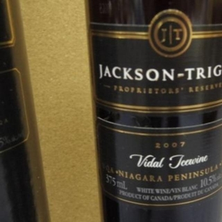 ※未開栓※ 2007 Jackson-Triggs Vidal Icewine (ワイン)