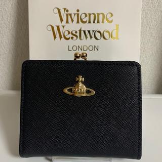 Vivienne Westwood - ヴィヴィアンウエストウッド がま口二つ折り財布 黒