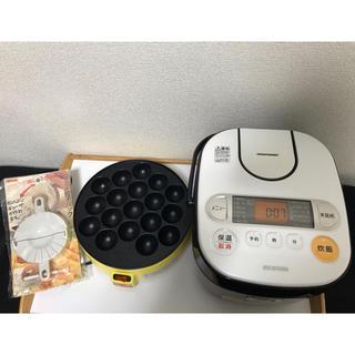 アイリスオーヤマ - 炊飯器&たこ焼き器&ワンタッチ餃子パック
