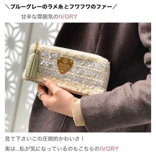 アタオ(ATAO)のATAO ビジュー ホワイト 長財布(財布)