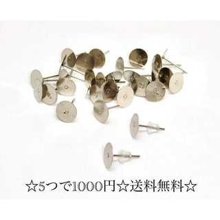 【226】8mm丸皿*ピアスパーツ*シルバー*50個(各種パーツ)