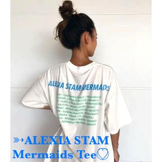ALEXIA STAM - アリシアスタン Tシャツ 即完売 Mermaids Tee White 白
