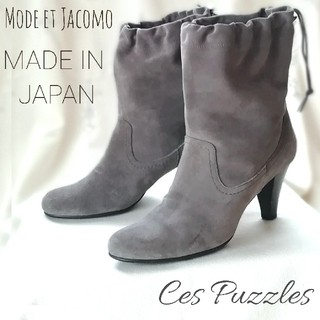 モードエジャコモ(Mode et Jacomo)のCes Puzzles(セパズル)くしゅくしゅショートブーツ/スエード/23cm(ブーツ)