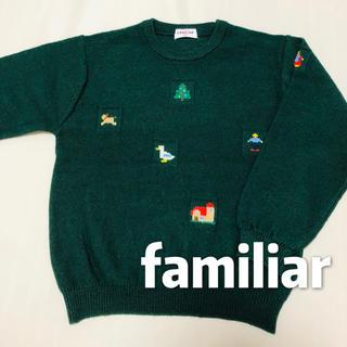 ファミリア(familiar)のファミリア FAMILIAR ニット セーター 140(ニット)