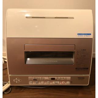 東芝 - 食器洗浄機 TOSHIBA 2011年製