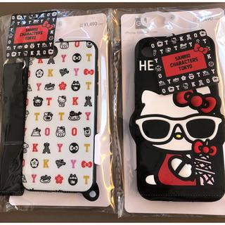 ハローキティ(ハローキティ)のハローキティ モバイルケース iPhoneケース ネックポーチSANRIO 2点(iPhoneケース)