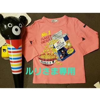 ダブルビー(DOUBLE.B)の希少色 ミキハウス ダブルb プクプクプリント ワッペン 日本製(Tシャツ/カットソー)