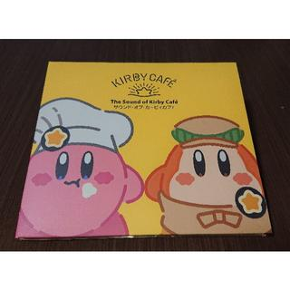 ニンテンドウ(任天堂)のThe Sound of Kirby Cafe(サウンド・オブ・カービィカフェ)(ゲーム音楽)