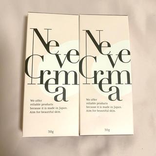 ネーヴェクレマ 30g 2本セット 送料込み(フェイスクリーム)