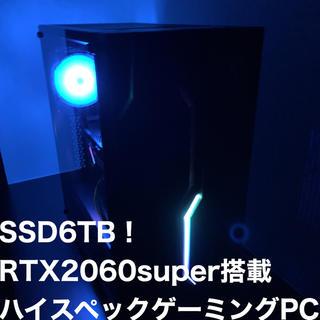 エイスース(ASUS)のRGBゲーミングPC ほぼ未使用 SSD6TB(デスクトップ型PC)