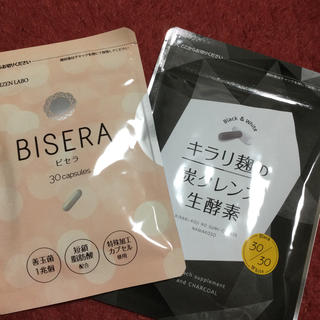ビセラ&キラリ麹の炭クレンズ生酵素 (ダイエット食品)