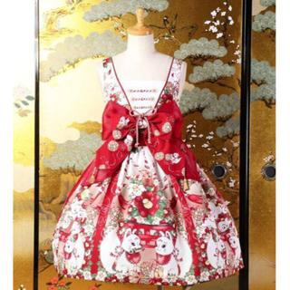 BABY,THE STARS SHINE BRIGHT - Royal Princess Alice お狐様 絢爛白狐 セット