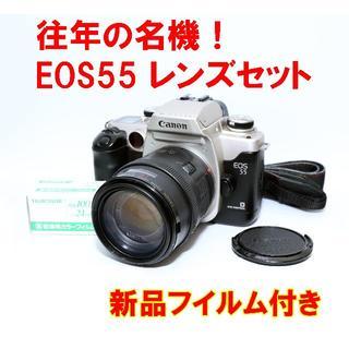 キヤノン(Canon)の【往年の名機】 Canon EOS55 with EF35-105mm セット(フィルムカメラ)