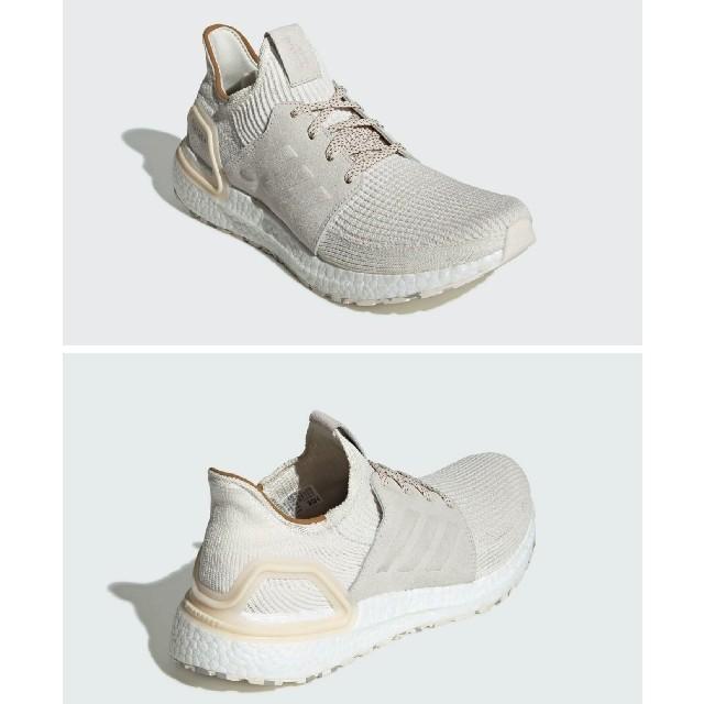 adidas(アディダス)の☆アディダス ウルトラブースト × ユニバーサルワークス コラボ 26.5cm メンズの靴/シューズ(スニーカー)の商品写真