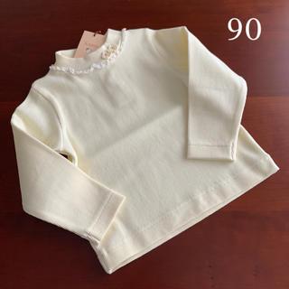 スーリー(Souris)の⭐️未使用品   スーリー  カットソー 長袖Tシャツ 90 サイズ(Tシャツ/カットソー)