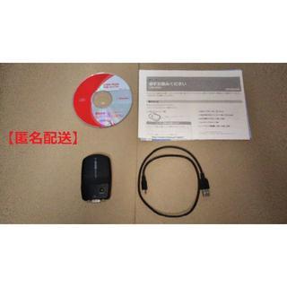 アイオーデータ(IODATA)のUSBグラフィックアダプター(IO-データ USB-RGB) +RGBケーブル付(PC周辺機器)